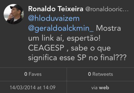 O caso CEAGESP__04
