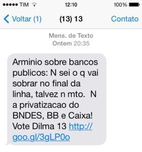 SMS PT