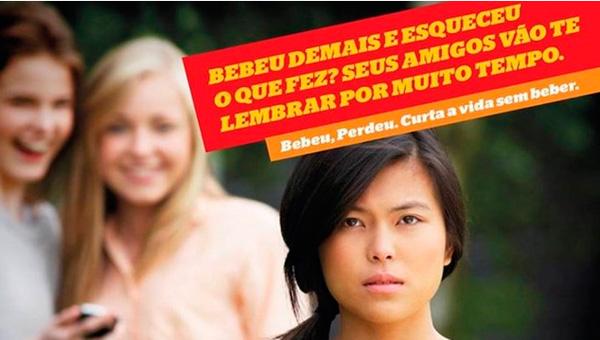 f2735d80a30 branding – Página 2 – BLOG DO MUNHOZ