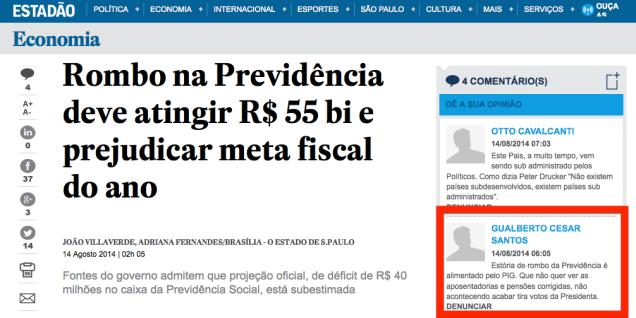 Firefox 14